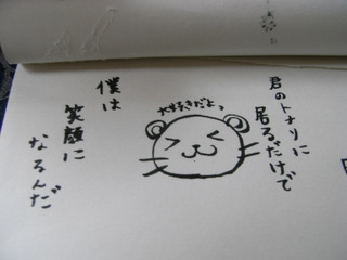 RIMG0834.jpg