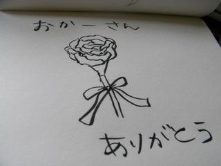 RIMG0839.jpg
