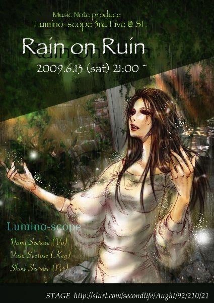 Rain on Ruin_4