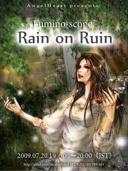 Lumino_Poster090720.jpg