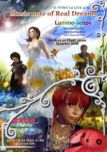 poster5-200.jpg