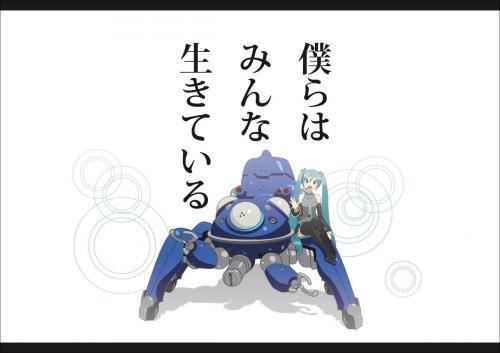08_tatikomamiku_m.jpg