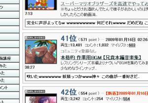 aniki_samne.jpg