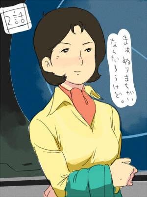gundamkanso_2wa.jpg