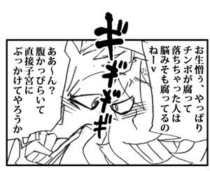 nam_ro02junbi_02.jpg
