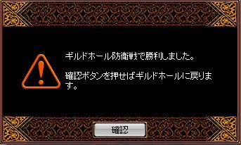 2009.01.24-攻城結果