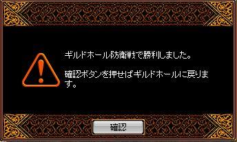 2009.01.31-攻城結果