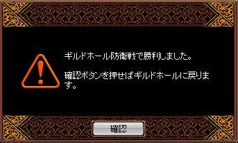 2009.03.07-攻城結果