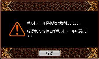 2009.03.14-攻城結果