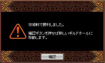 2009.03.21-攻城結果