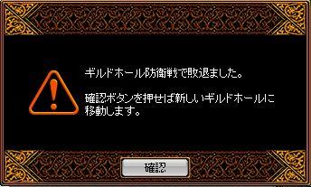 2009.08.08-攻城結果