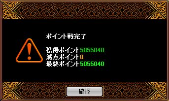 PV090303-2.jpg