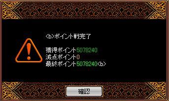 PV090321-1.jpg