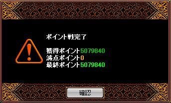 PV090407-2.jpg