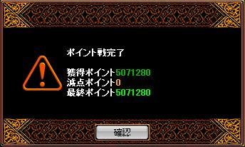 PV090508-1.jpg