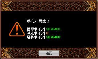 PV090508-2.jpg