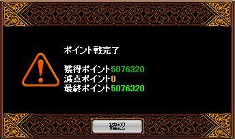 PV090523-1.jpg