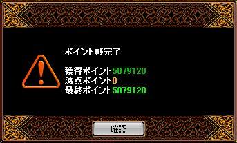 PV090613-1.jpg