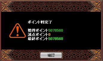 PV090613-2.jpg