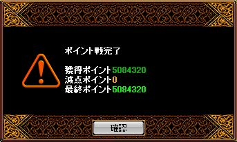 PV090704-1.jpg