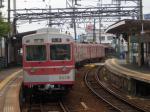 神鉄三木駅2