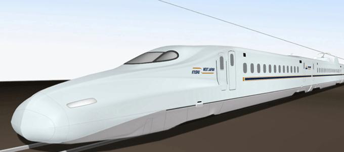 直通新幹線