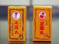 20060727-00000181-kyodo-soci-thum-000.jpg