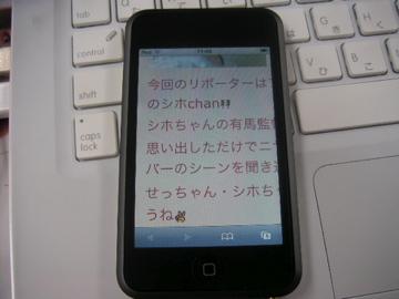 PICT0857.jpg
