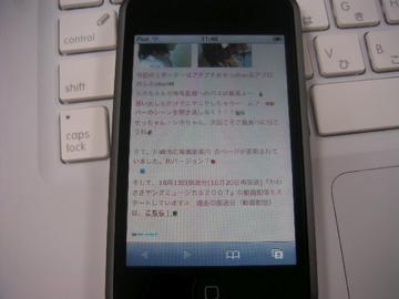 PICT0858.jpg