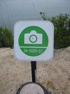 090830絶景スポット
