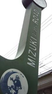 20090801131805