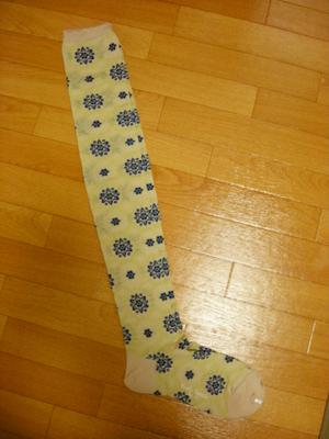 emily_socks_kobana.jpg