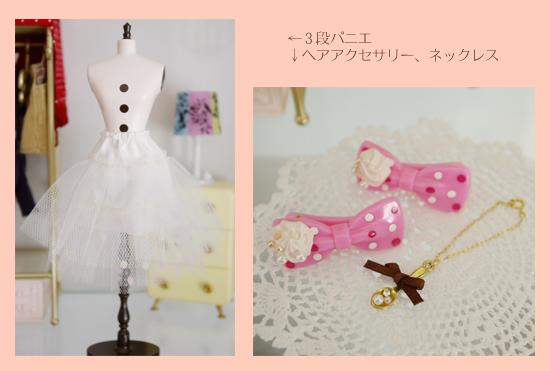 of_pink_1-3.jpg