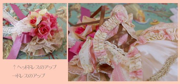 rom_of_pink_3.jpg
