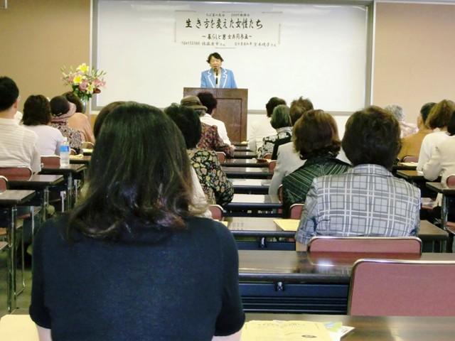 講演会2009堂本