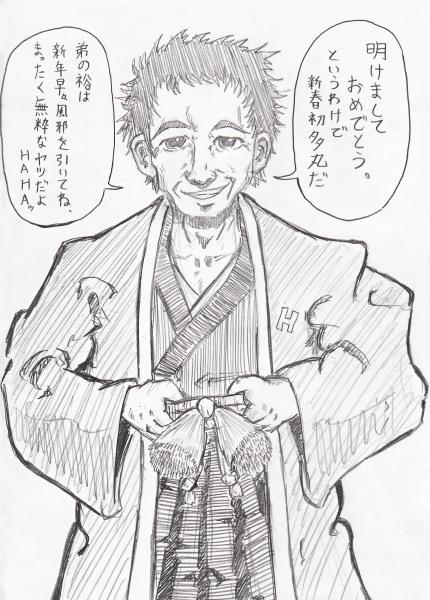 このあと、お年玉に5万円頂きました。太っ腹です。