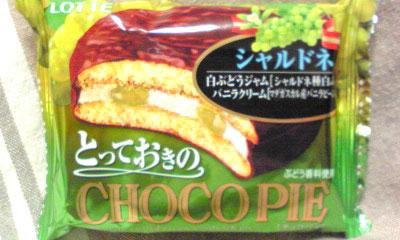 2009_02_22_01.jpg