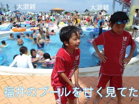 09natsuhukui (284)0000