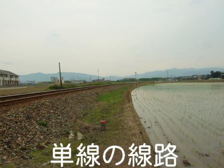 2009GW (239)