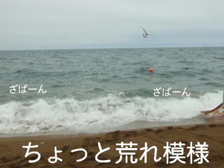 09natsuhukui (126)0000