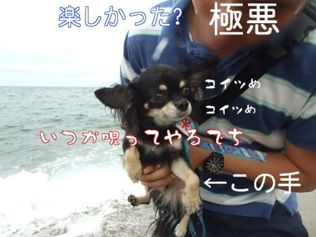 09natsuhukui (153)0000