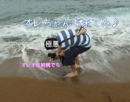 09natsuhukui (151)0000
