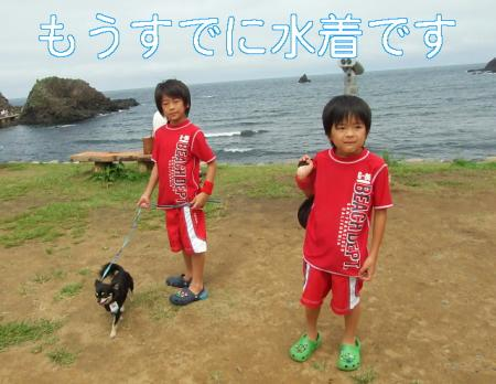 09natsuhukui (159)0000