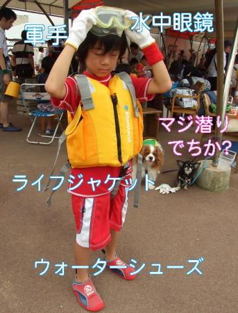 09natsuhukui (171)0000