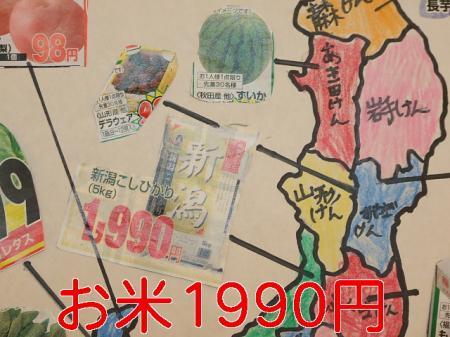 ma0901 (44)