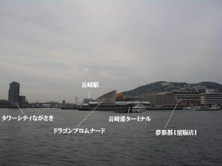 大波止01