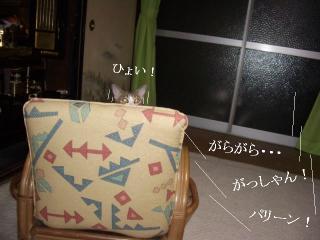 引き摺り女01