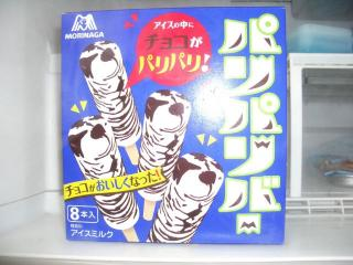 強制冷蔵01