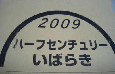 2009h.jpg