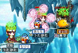 しゃーぷ2